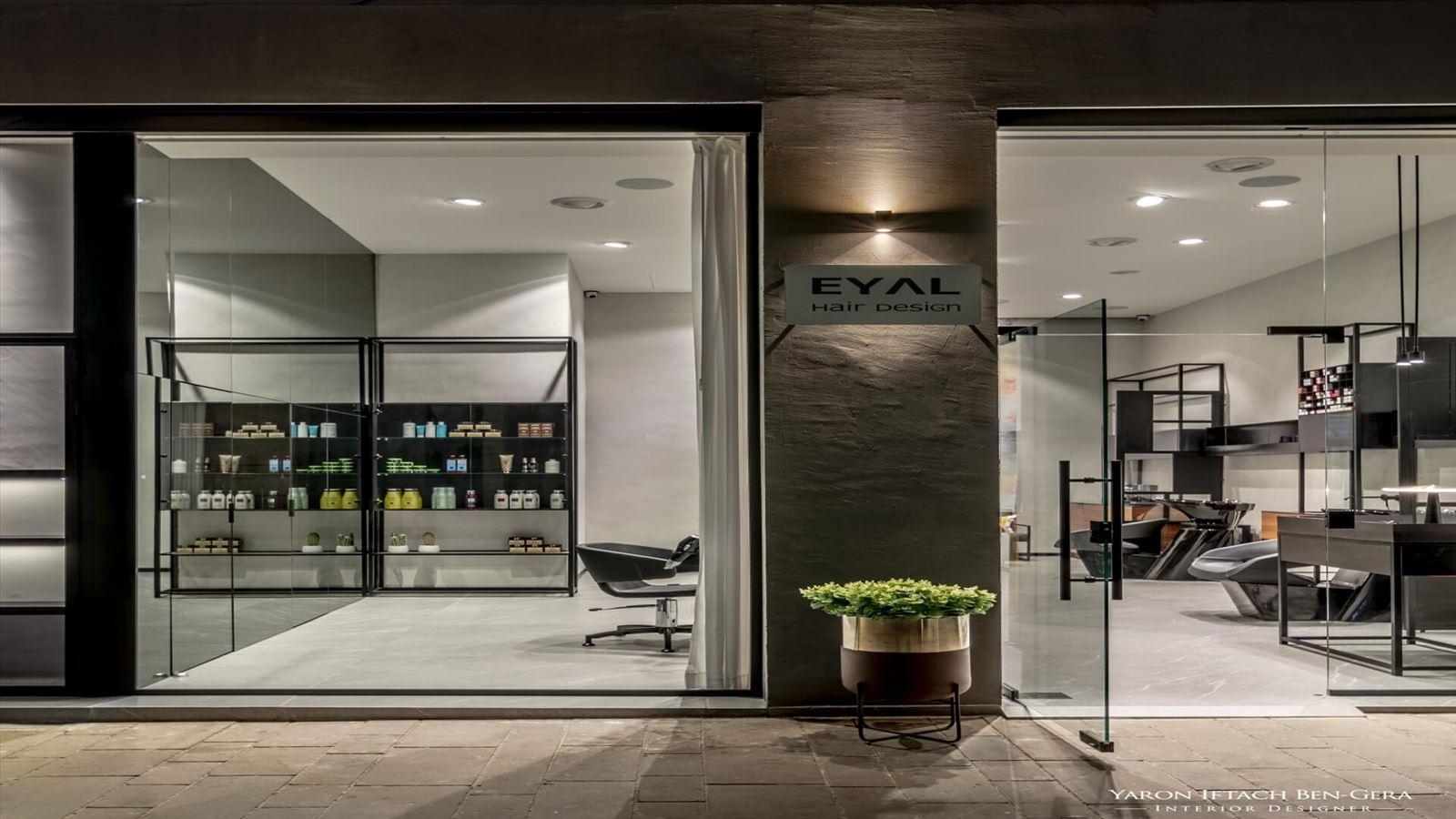 Boutique Hair Dressing Salon עיצוב התאורה שבמספרה על ידי דורי קמחי