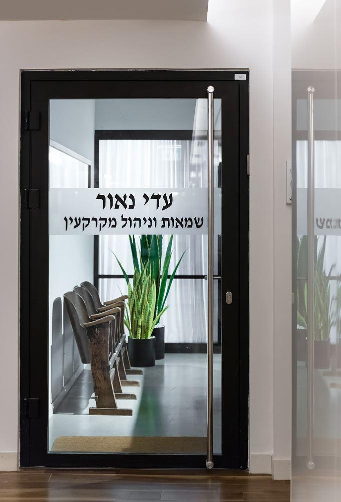 Adi Naor's offices תאורה מבית דורי קמחי במשרדים של עדי נאור