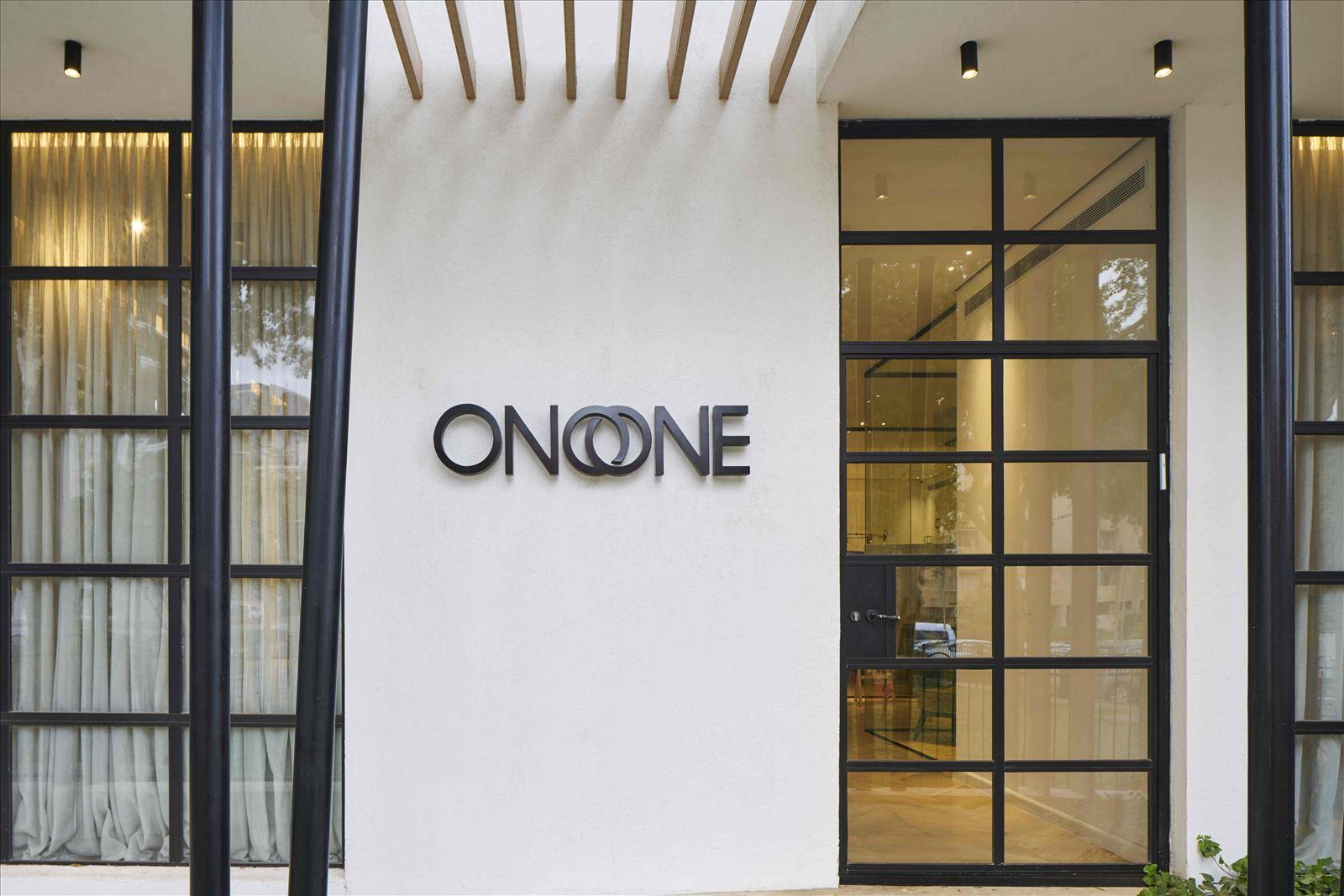 sales office - onone תמונת חוץ של התאורה שבוצעה על ידי קמחי תאורה