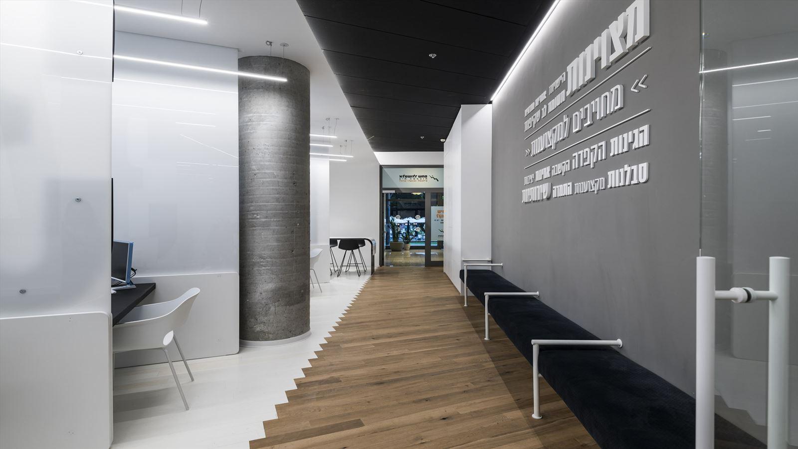 Office lighting project פרויקט תאורה במשרד נעשה על ידי דורי קמחי תאורה אדריכלית