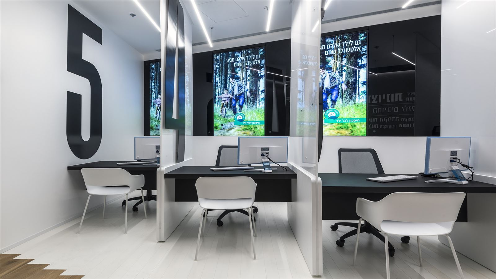 Office lighting project גופי תאורה במשרד מבית קמחי תאורה