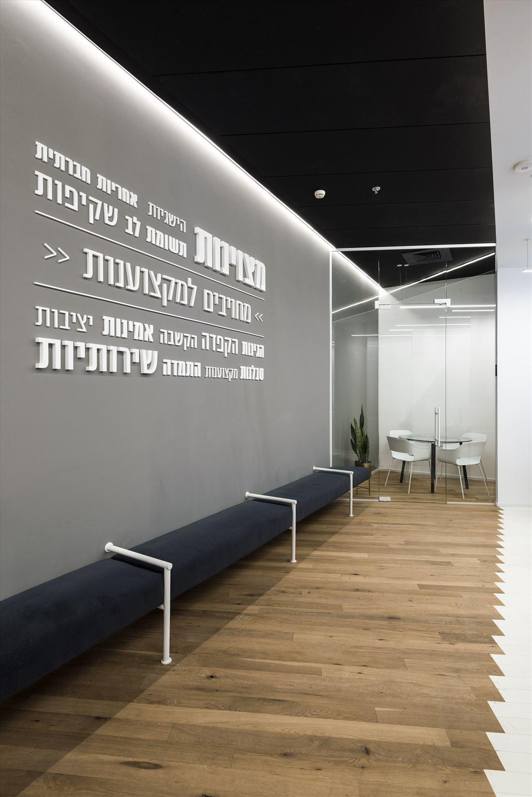 Office lighting project פרויקט תאורת משרד מבית קמחי תאורה