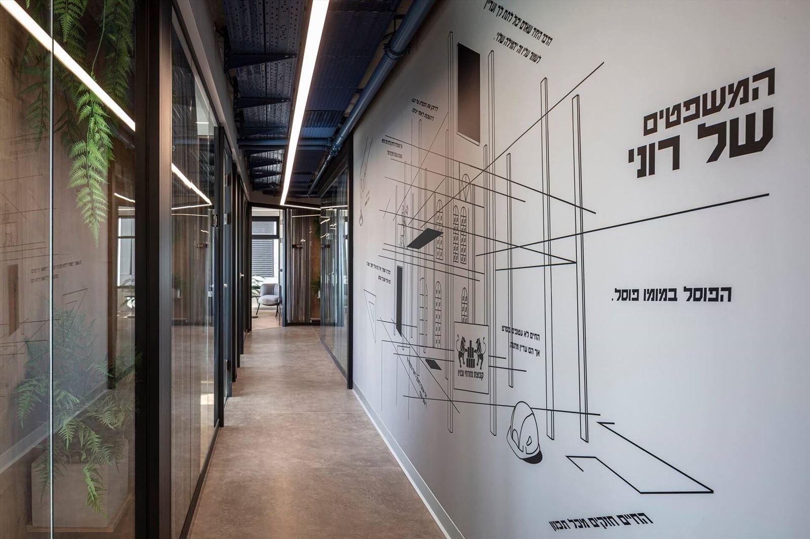 פרויקט תאורת מסדרון מבית קמחי תאורה